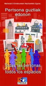 5.TODAS LAS PERSONAS TODOS LOS ESPACIOS